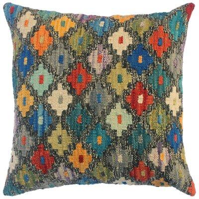 Barr Al Jissah Kilim Pillow Cover