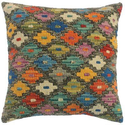 Barr Al Jissah Kilim Pillow Cover