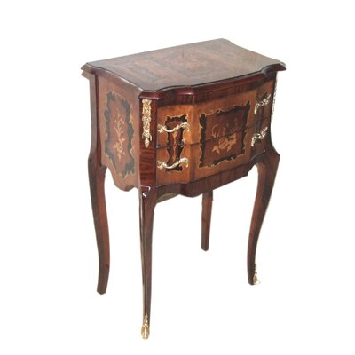 Maguire End Table with Storage Color: Brown