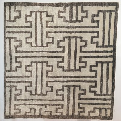Ikat Hand-Knotted Dark Brown Area Rug Rug Size: Rectangle 6 x 9