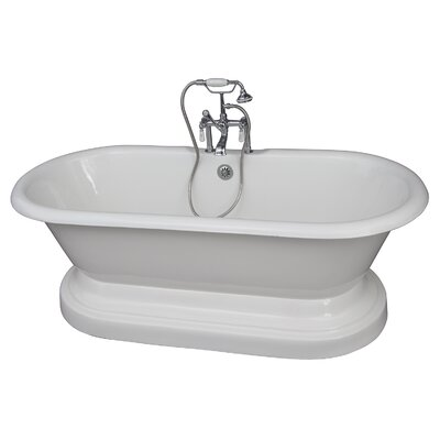 67 x 31 Soaking Bathtub Kit Finish: Chrome
