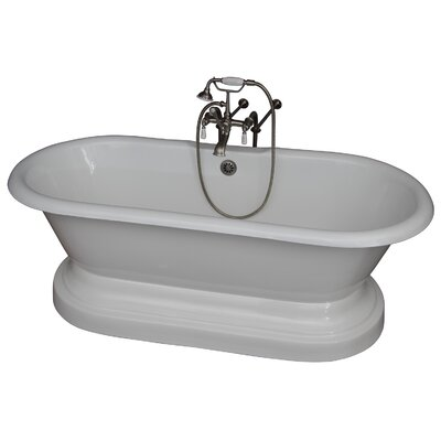 67 x 31 Soaking Bathtub Kit Finish: Brushed Nickel