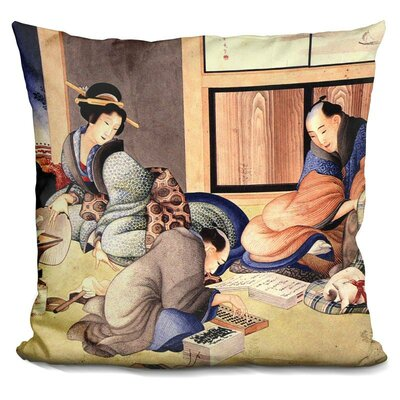 Eckhoff a Merchant Making Up Account Throw Pillow
