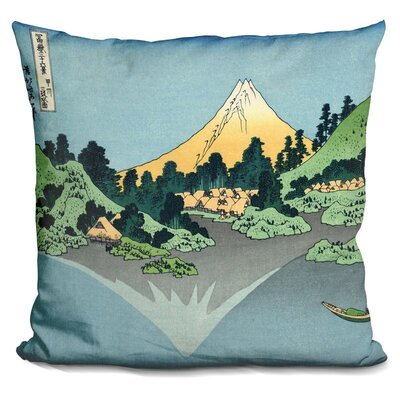 The Fuji Reflects Throw Pillow