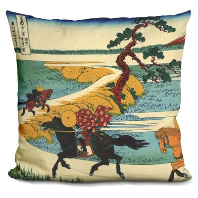 Barrier Town on the Sumida Rive Throw Pillow