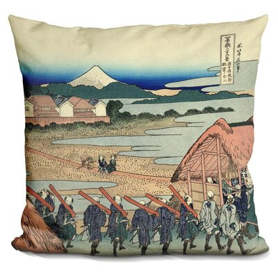The Back of the Fuji Throw Pillow