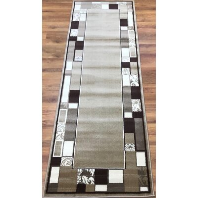 Jarnigan Brown/Beige Area Rug