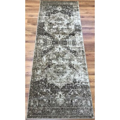 Brinkley Beige/Brown Area Rug