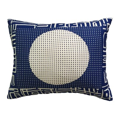 Ranieri Circles of Circles Bordered Throw Pillow