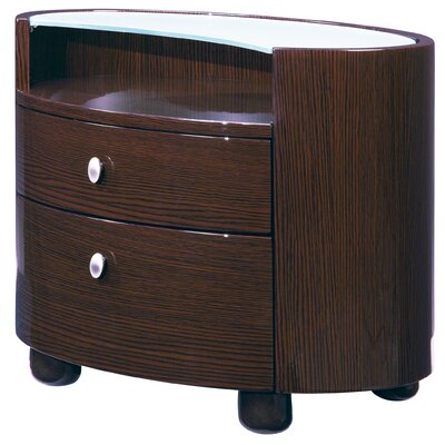 Emily 2 Drawer Nightstand Color: Wenge