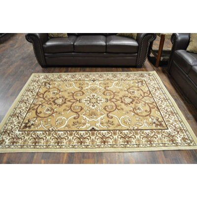 Horvath Beige Area Rug