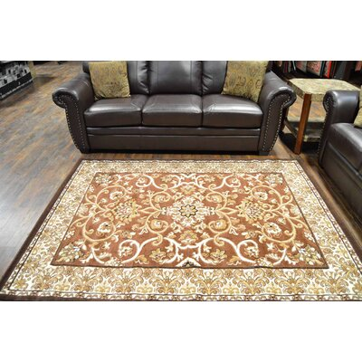 Horvath Brown/Beige Area Rug