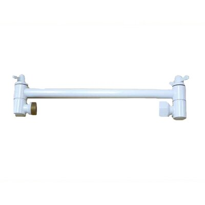 Bostonian 10 Adjustable Shower Arm Finish: White