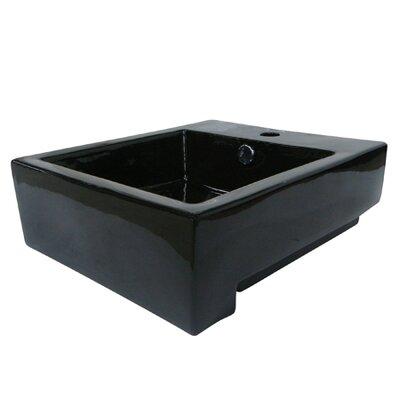 Citadel Ceramic 17 Wall Mount Bathroom Sink with Overflow Sink Finish: Black