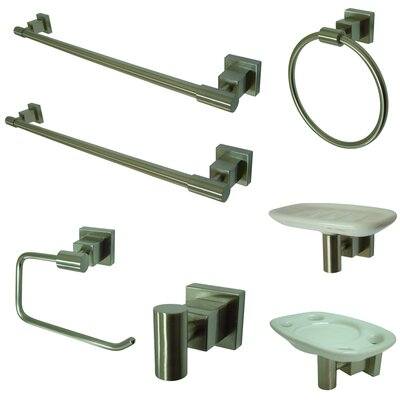Claremont 7 Piece Bathroom Accessory Set Finish: Satin Nickel