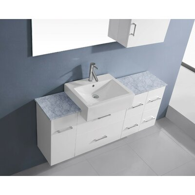 Ultra Modern Series 60 Single Bathroom Vanity Set with White Marble Top and Mirror Base Finish: White