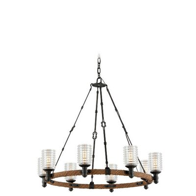 Karsten 8-Light Shaded Chandelier