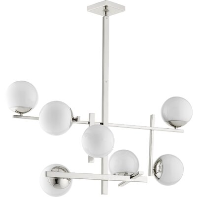 Atom 7-Light Shaded Chandelier Finish: Polished Nickel