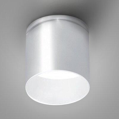 Kone Directional and Spotlight Fixture Finish: Aluminum/White