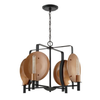 Kagamil 4-Light Candle-Style Chandelier