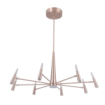 Everdeen 9-Light LED Sputnik Chandelier Finish: Satin Rose Gold