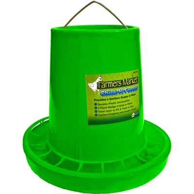 Chicken Feeder Size: Medium (10.5 H x 9.75 W x 9.75 D)