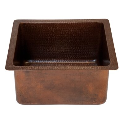 16 x 14 Gourmet Rectangular Hammered Bar Sink