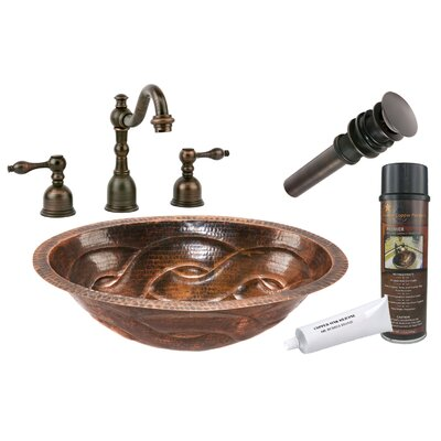 Braid Hammered Metal Oval Undermount Bathroom Sink with Faucet