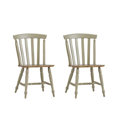 Al Fresco Side Chair (Set of 2) Finish: Taupe