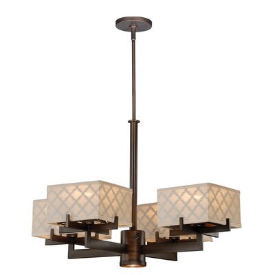 Mcculley 5-Light Shaded Chandelier