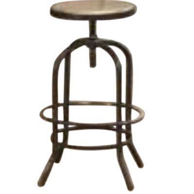 Fairfax Adjustable Height Bar Stool