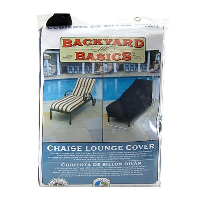 Outdoor Chaise Cover
