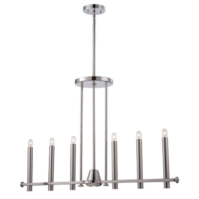 Telegraph 7-Light Kitchen Island Pendant Finish: Polished Nickel