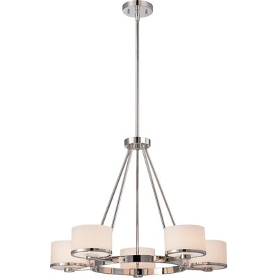 Triangulum 5-Light Drum Chandelier Finish: Polished Nickel, Bulb Type: G9 Halogen 40W