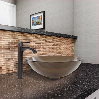 Sheer Sepia Glass Circular Vessel Bathroom Sink