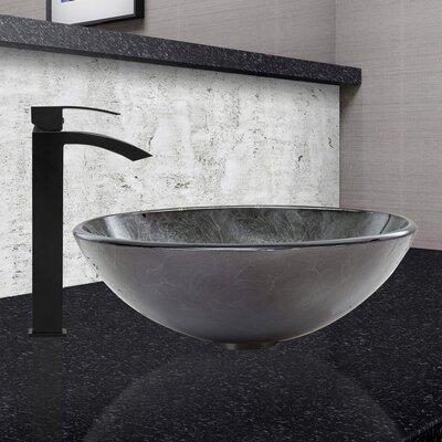 Gray Onyx Glass Circular Vessel Bathroom Sink