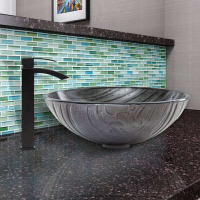 Interspace Glass Circular Vessel Bathroom Sink Faucet Finish: Matte Black