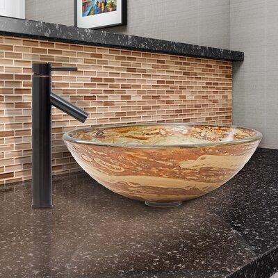 Mocha Swirl Glass Circular Vessel Bathroom Sink