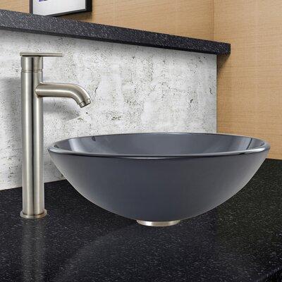 Sheer Sepia Frost Glass Circular Vessel Bathroom Sink Sink Finish: Black, Faucet Finish: Brushed Nickel