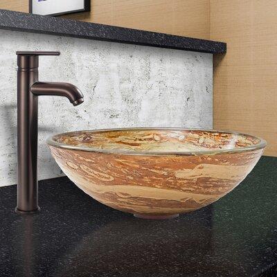 Cappuccino Swirl Glass Circular Vessel Bathroom Sink Sink Finish: Mocha