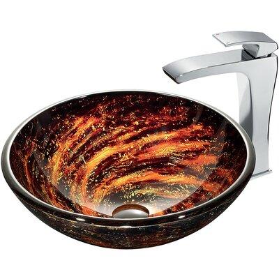 Northern Lights Glass Circular Vessel Bathroom Sink