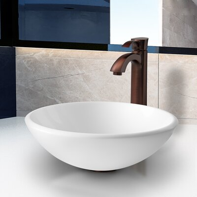 White Phoenix Glass Circular Vessel Bathroom Sink
