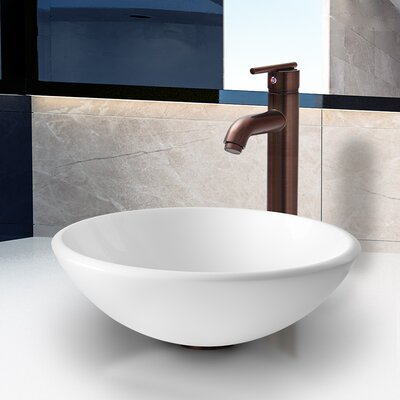 White Phoenix Glass Circular Vessel Bathroom Sink with Faucet Faucet Finish: Oil Rubbed Bronze