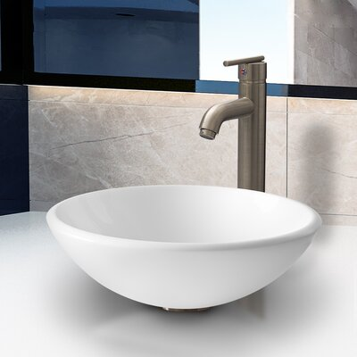 White Phoenix Glass Circular Vessel Bathroom Sink with Faucet Faucet Finish: Brushed Nickel