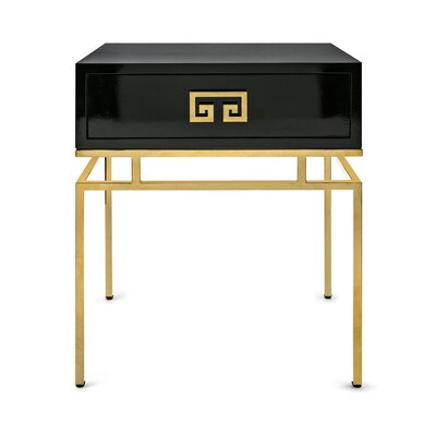 Averie End Table with Storage