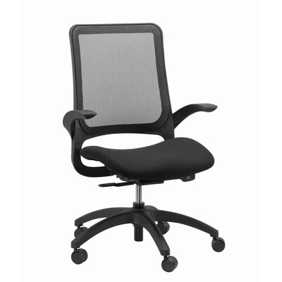 Mesh Office Chair with Arms Color: Black Product Photo 538