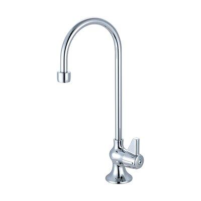 Single Handle Single Hole Bar Faucet with Rigid Gooseneck Spout