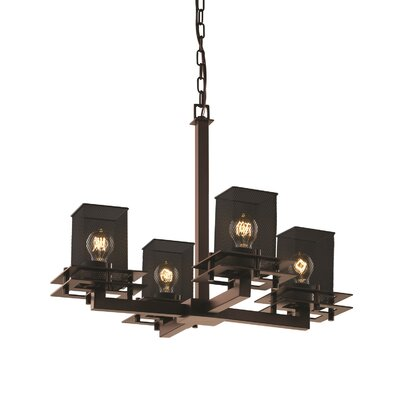 Bennett 4-Light Shaded Chandelier Finish: Dark Bronze
