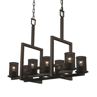 Bennett 8-Light Kitchen Island Pendant Finish: Matte Black