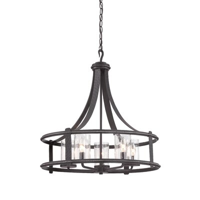 Halcott 5-Light Foyer Pendant